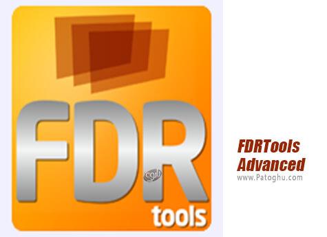 دانلود FDRTools Advanced برای ویندوز