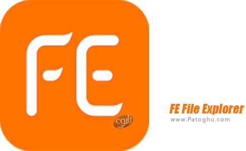 دانلود FE File Explorer برای اندروید