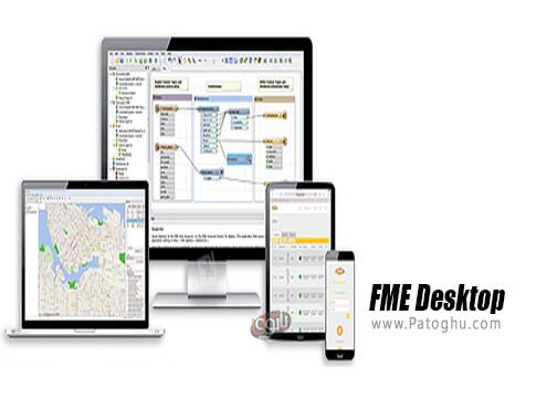 دانلود FME Desktop برای ویندوز