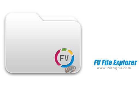 دانلود FV File Explorer برای اندروید