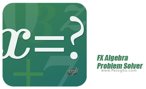 دانلود FX Algebra Problem Solver برای اندروید