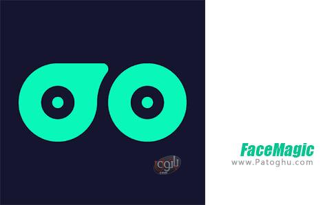 دانلود FaceMagic برای اندروید