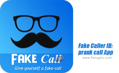 دانلود Fake Caller ID برای اندروید