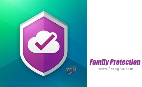 دانلود Family Protection برای اندروید
