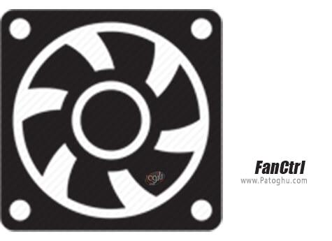 دانلود FanCtrl برای ویندوز