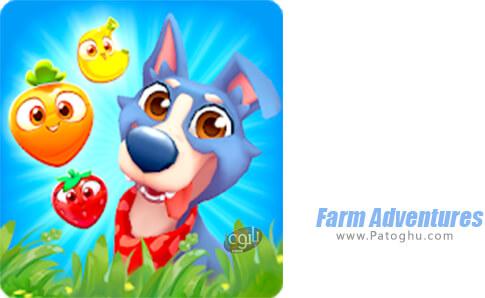 دانلود Farm Adventures برای اندروید