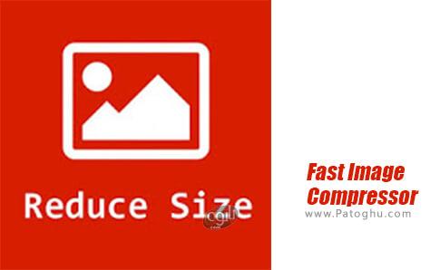 دانلود Fast Image Compressor برای اندروید