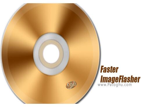 دانلود FasterImageFlasher برای ویندوز