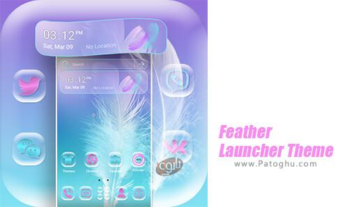 دانلود Feather Launcher Theme برای اندروید