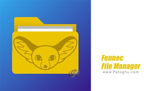 دانلود Fennec File Manager برای اندروید
