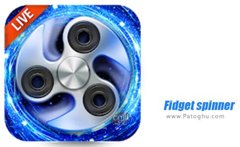 دانلود Fidget spinner برای اندروید