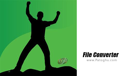 دانلود File Converter برای اندروید