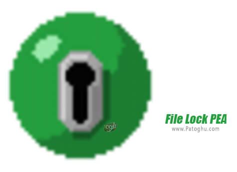 دانلود File Lock PEA برای ویندوز