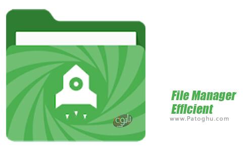 دانلود File Manager Efficient برای اندروید