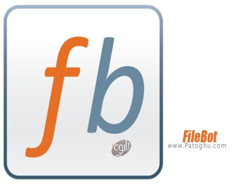 دانلود FileBot برای ویندوز