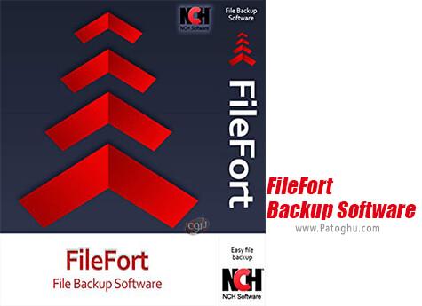 دانلود FileFort Backup برای ویندوز