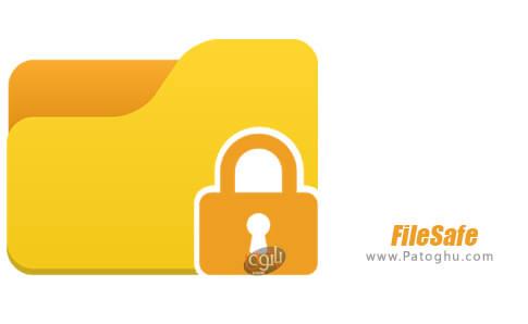 دانلود FileSafe برای اندروید