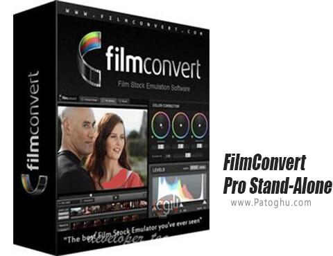 دانلود FilmConvert Pro برای ویندوز