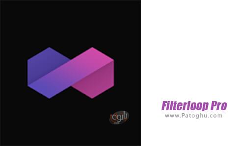 دانلود Filterloop Pro برای اندروید