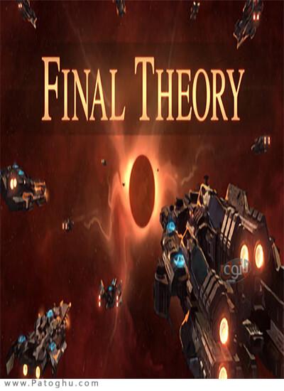 دانلود Final Theory برای ویندوز