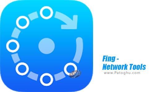 دانلود Fing - Network Tools برای اندروید