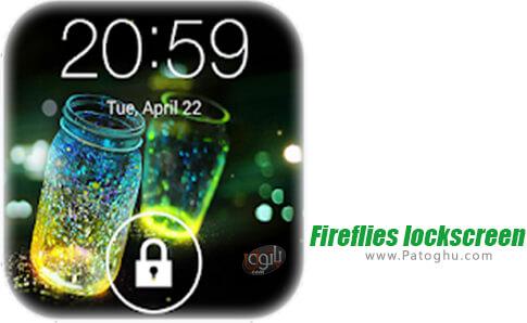 دانلود Fireflies lockscreen برای اندروید