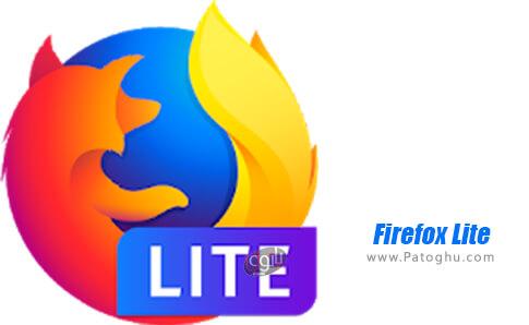 دانلود Firefox Lite برای اندروید