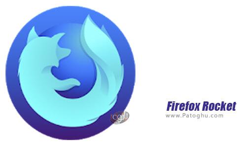 دانلود Firefox Rocket برای اندروید
