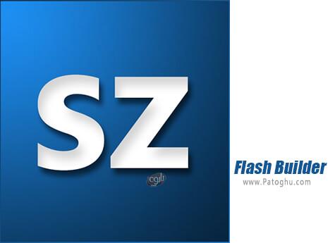 دانلود Flash Builder برای ویندوز