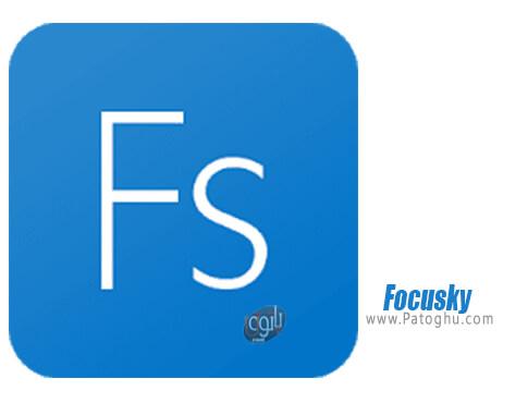دانلود Focusky برای ویندوز