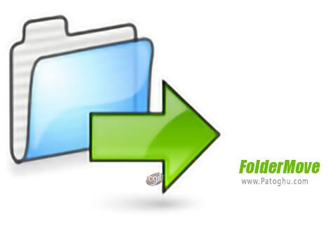دانلود FolderMove برای ویندوز