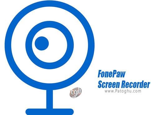 دانلود FonePaw Screen Recorder برای ویندوز