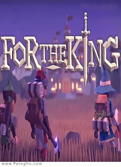 دانلود For The King برای ویندوز