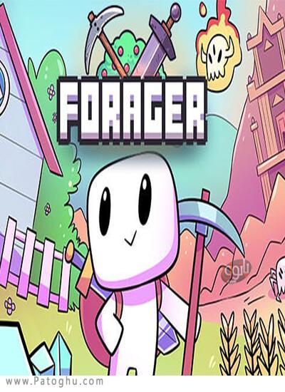 دانلود Forager برای ویندوز