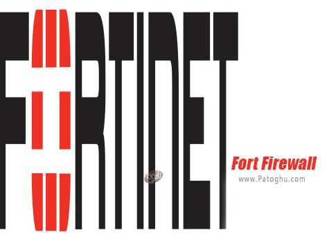دانلود Fort Firewall برای ویندوز