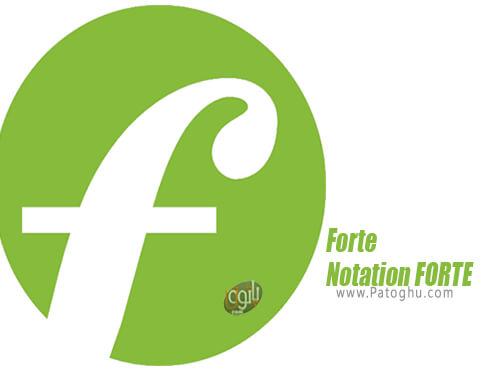 دانلود Forte Notation FORTE برای ویندوز