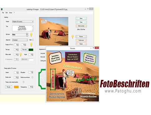 دانلود FotoBeschriften برای ویندوز