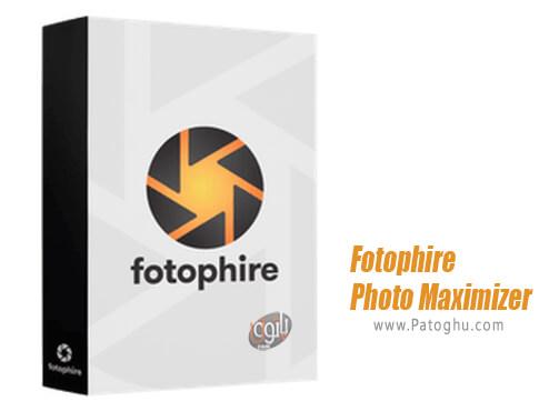 دانلود Wondershare Fotophire Photo Maximizer برای ویندوز