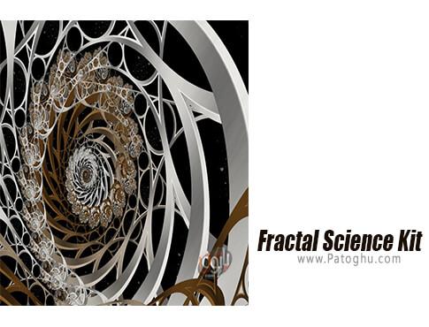 دانلود Fractal Science-Kit برای ویندوز