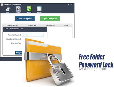 دانلود Free Folder Password برای ویندوز