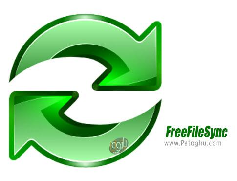 دانلود FreeFileSync برای ویندوز