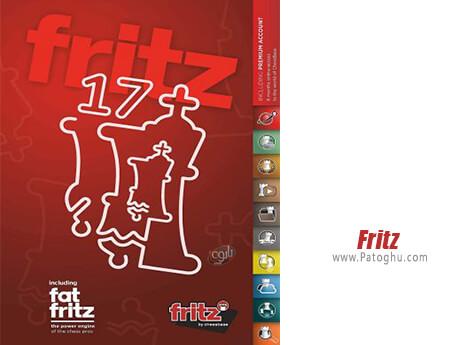 دانلود Fritz برای ویندوز