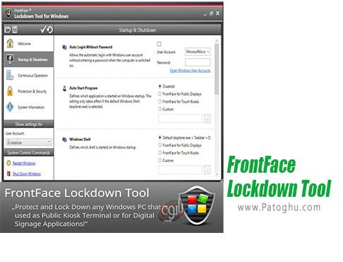 دانلود FrontFace Lockdown Tool برای ویندوز