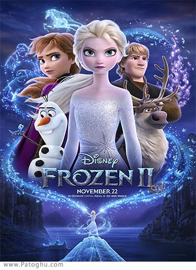 دانلود Frozen II