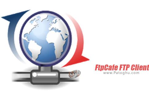 دانلود FtpCafe FTP Client برای اندروید