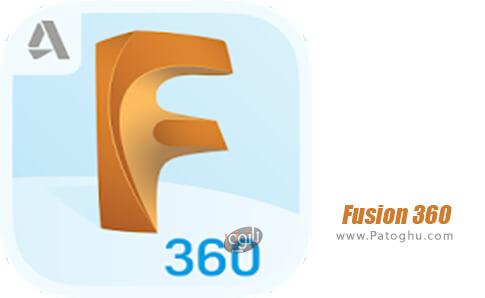 دانلود Fusion 360 برای اندروید