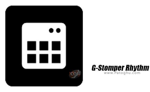 دانلود G-Stomper Rhythm برای اندروید