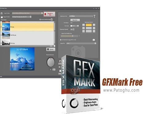 دانلود GFXMark Free برای ویندوز