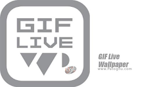 دانلود GIF Live Wallpaper برای اندروید