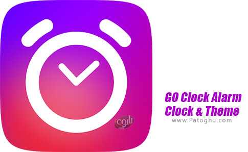 دانلود GO Clock Alarm Clock Theme برای اندروید